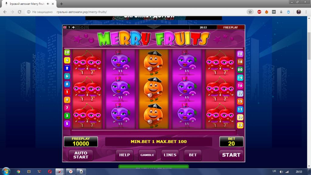ігровий автомат (Merry Fruits) грати безкоштовно